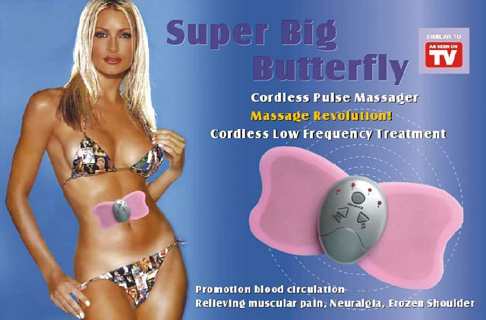 Giant turbo butterfly